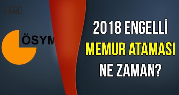 2018 EKPSS Memur Ataması Ne Zaman? Talepleriniz Neler?