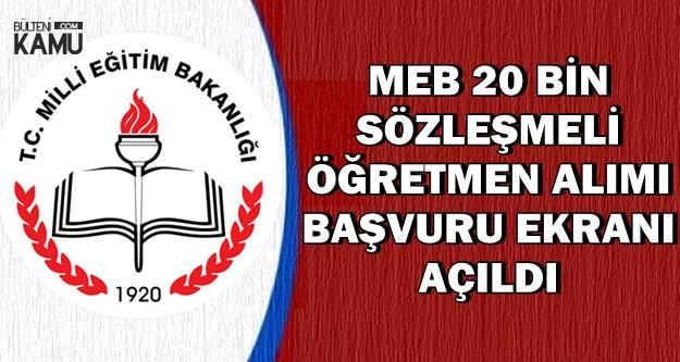 50 KPSS ile 20 Bin Sözleşmeli Öğretmen Alımı Başvuru Ekranı Açıldı (MEB İlkatama)