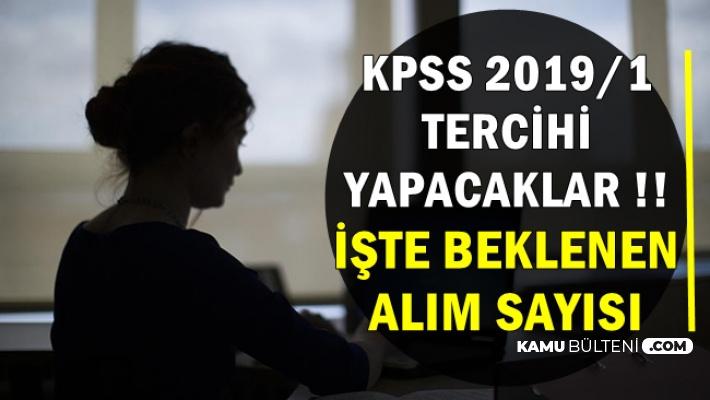 KPSS 2019/1 Tercih Tarihi Belli Oldu: Mülakatsız Memur Alımıında Üzen Haber