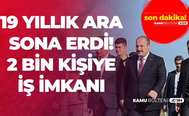 Bakan Varank Açıkladı! 2 Bin Kişiye İş İmkanı Sağlanacak