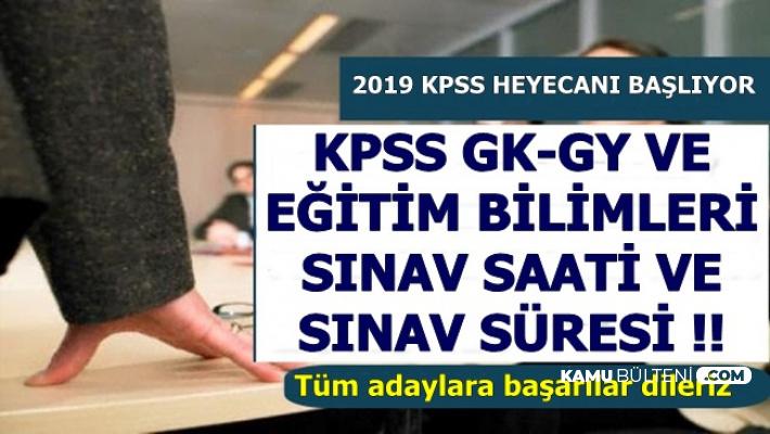 2019 KPSS GK-GY ve Eğitim Bilimleri Sınavı Kaçta Başlayacak, Kaçta Bitecek? Sınav Kaç Dakika