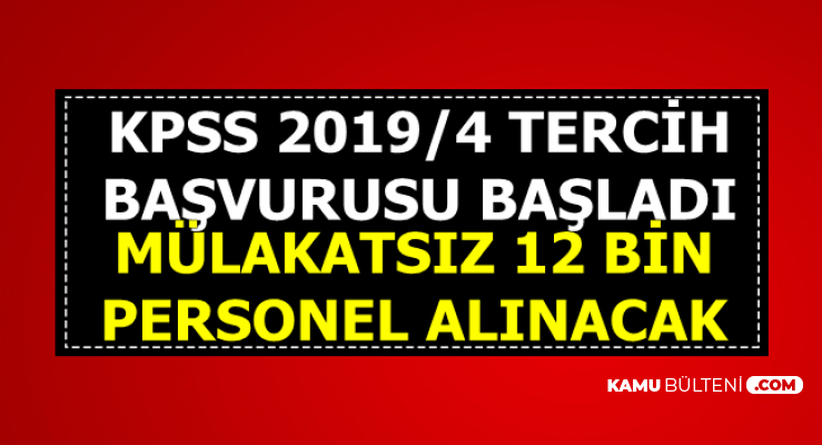 KPSS 2019/4 Tercihleri Başladı-İşte ais Tercih Sayası Tercih Kılavuzu ve Taban Puanlar