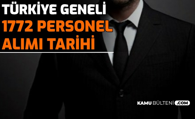 İçişleri Bakanlığı ve 112 Çağrı Merkezi Türkiye Geneli 1772 Personel Alımı Başvuru Tarihi 2021
