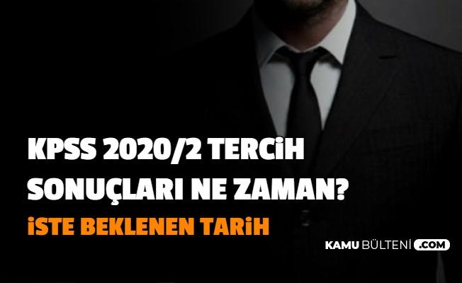 KPSS 2020/2 Tercih Sonuçları Ne Zaman Açıklanacak? İşte Yerleştirme Sonuçları için Beklenen Tarih
