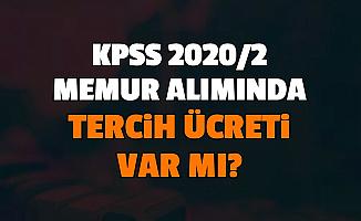 KPSS 2020/2 Memur Alımında Tercih Ücreti Var mı, Sonuçları Ne Zaman Açıklanacak? İşte Cevaplar