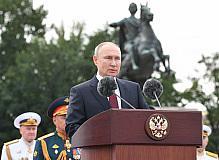 """Putin: """"Düşmanı tespit etme ve önlenemez saldırı gerçekleştirme yeteneğine sahibiz"""""""