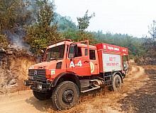 Taşova Orman İşletme Kadirli'de