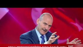Süleyman Soylu'dan Polis ve Bekçi Alımı Açıklaması